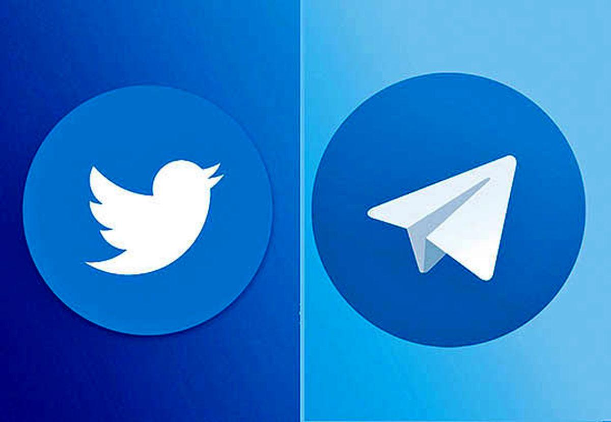 توئیتر و تلگرام نشان دادند کُت تن کیه!
