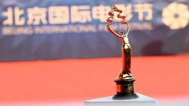 زمان برگزاری جشنوارخ فیلم پکن