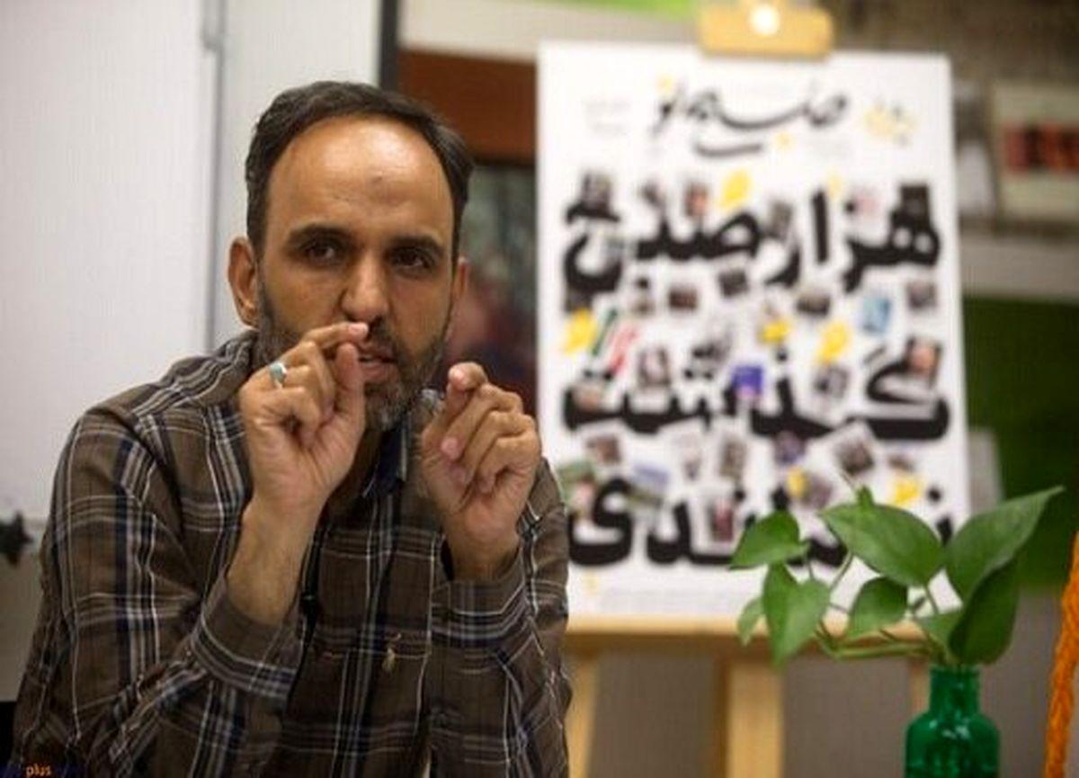 فرشاد مهدی پور، معاون مطبوعاتی وزارت فرهنگ و ارشاد اسلامی شد