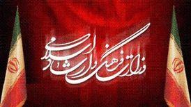 واکنش وزارت ارشاد به حذف رشته نمایش از هنرستان سوره