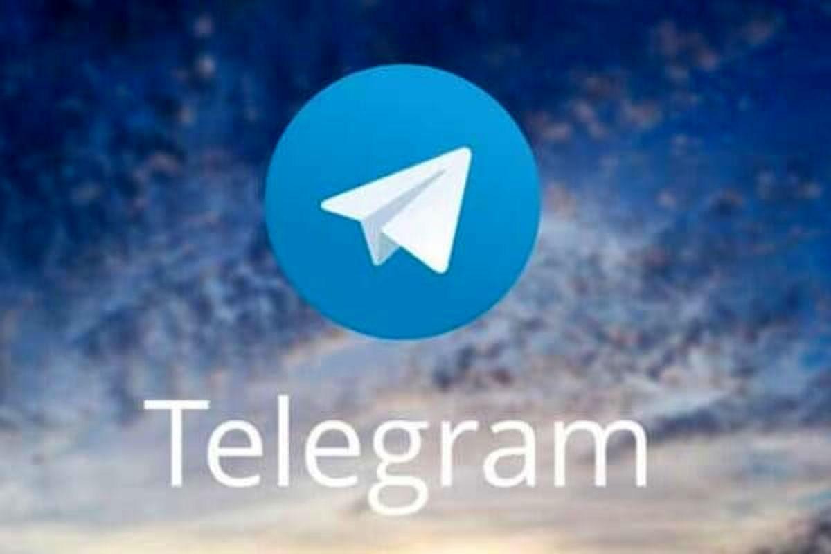 آپدیت جدید تلگرام با امکانات جذاب رسید