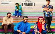 فیلم مهران مدیری و پیمان معادی چقدر فروخت؟/ رکورد ۱۰ میلیاردی کمدی احمد مهرانفر