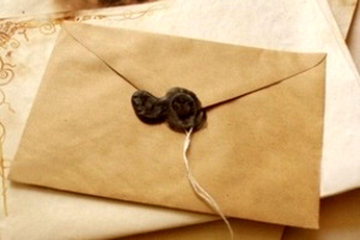 نامه عاشقانه نیما یوشیج به همسرش + عکس