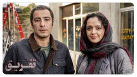 نوید محمدزاده و ترانه علیدوستی پشتصحنه فیلم تفریق + عکس