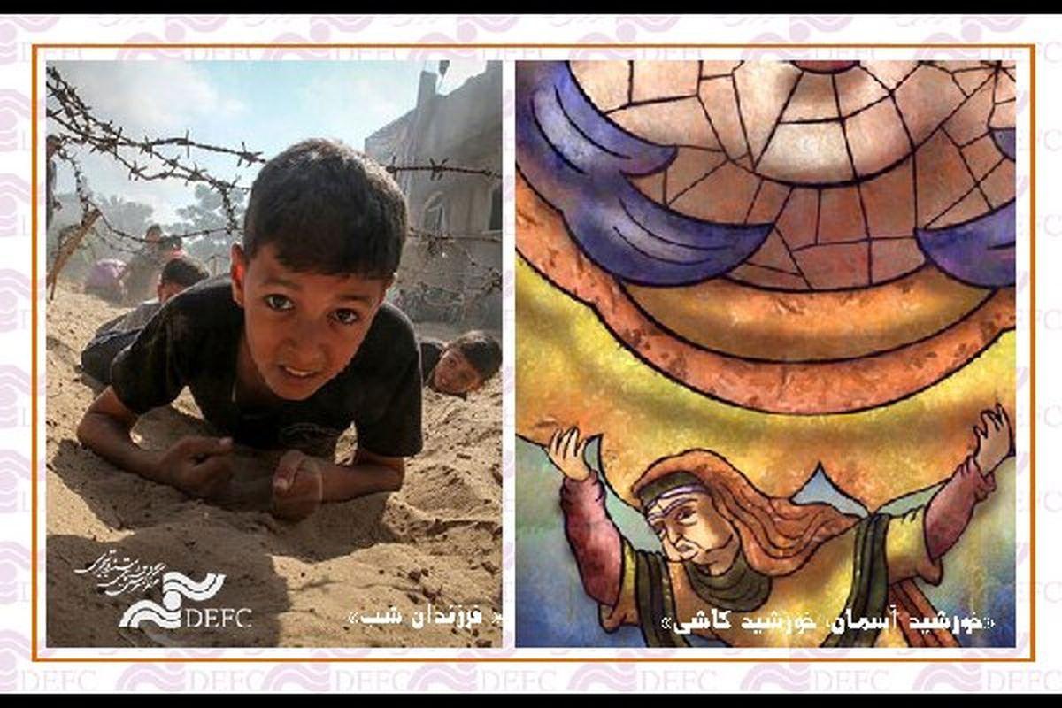 ۲ فیلم ایرانی از جشنواره فیلمهای کردی لندن انصراف دادند