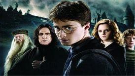 عینک هری پاتر چقدر میارزد؟