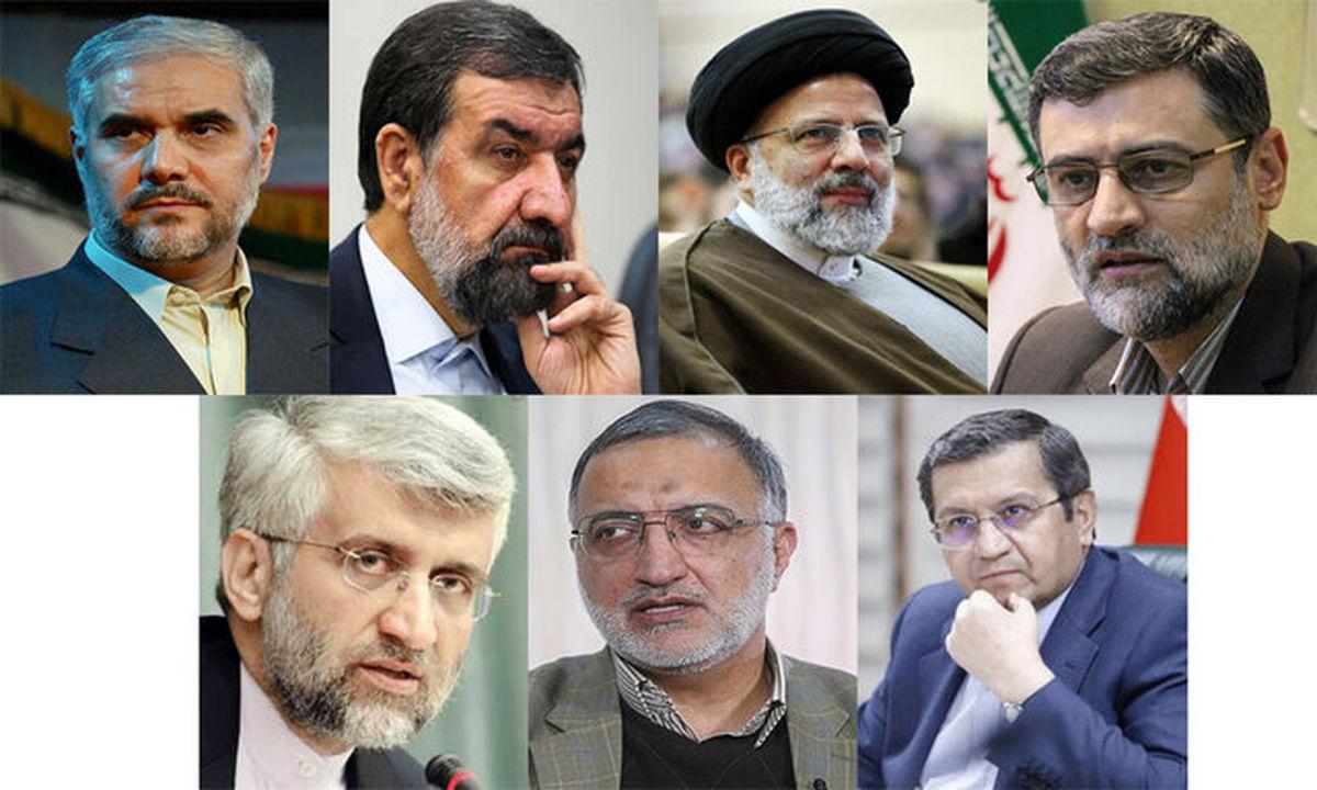 هشداری مهم به ۷ کاندیدای انتخابات، مجریان و ناظران