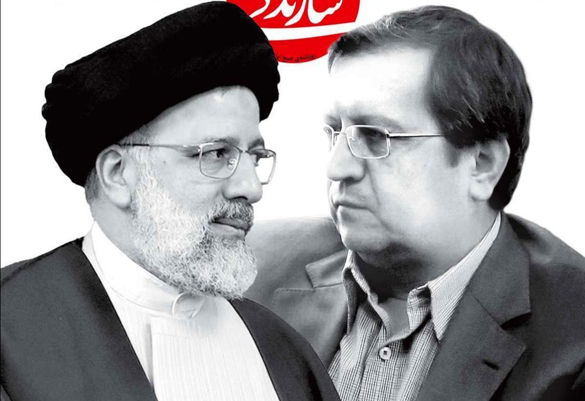 صفحه نخست روزنامههای امروز چهارشنبه ۱۹ خرداد ۱۴۰۰