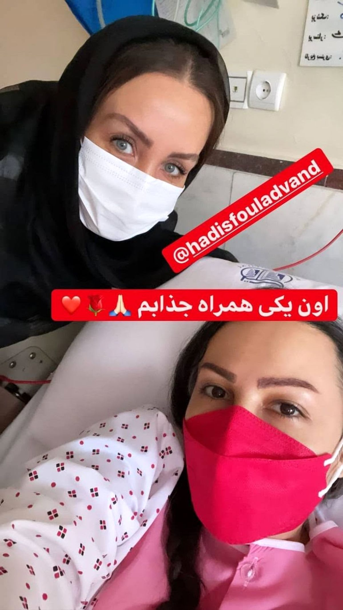 پرستو صالحی در بیمارستان بستری شد + عکس