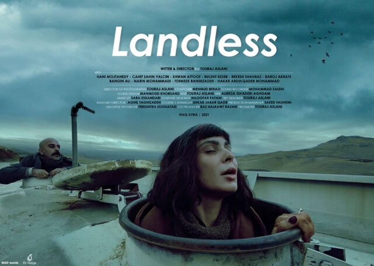 تعویق اکران فیلم تورج اصلانی در عراق