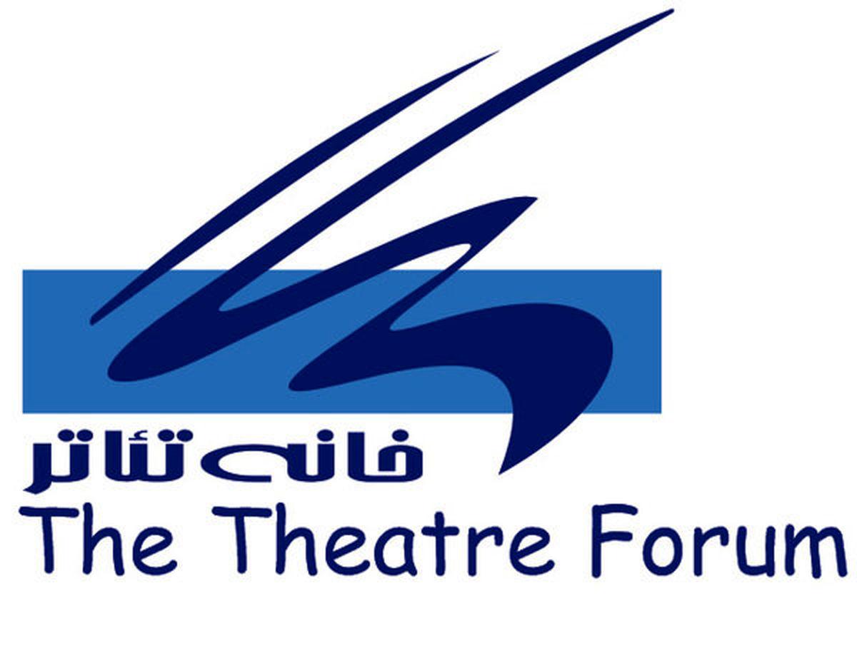 حمایت خانه تئاتر از هموطنان خوزستانی