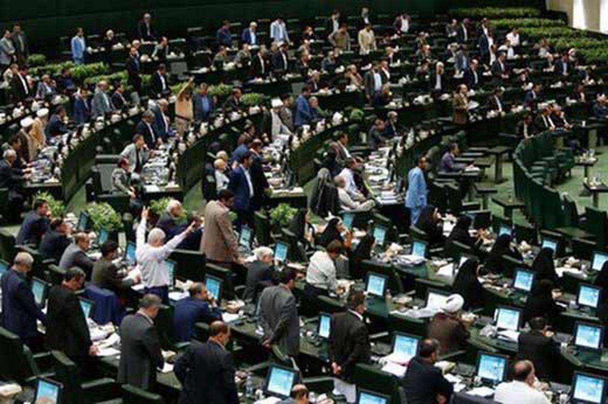 تصمیم تازه مجلس درباره صیانت از فضای مجازی