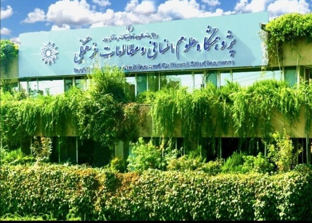 جشنوارهای برای «یکصدسالگی ادبیات معاصر فارسی»