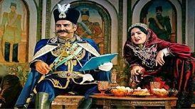 انتقاد تند روزنامه جوان از سریال «قبله عالم»/ به لجن کشیدن امیرکبیر