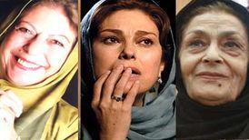 چهره مادران دوست داشتنی در سینمای ایران + تصاویر