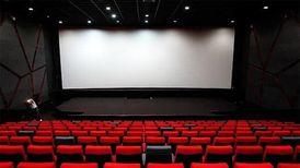 اعلام طرح حمایت تابستانه از اکرانِ سینماها