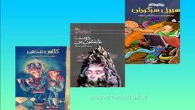 سهگانه خالق «زیزیگولو» برای نوجوانان