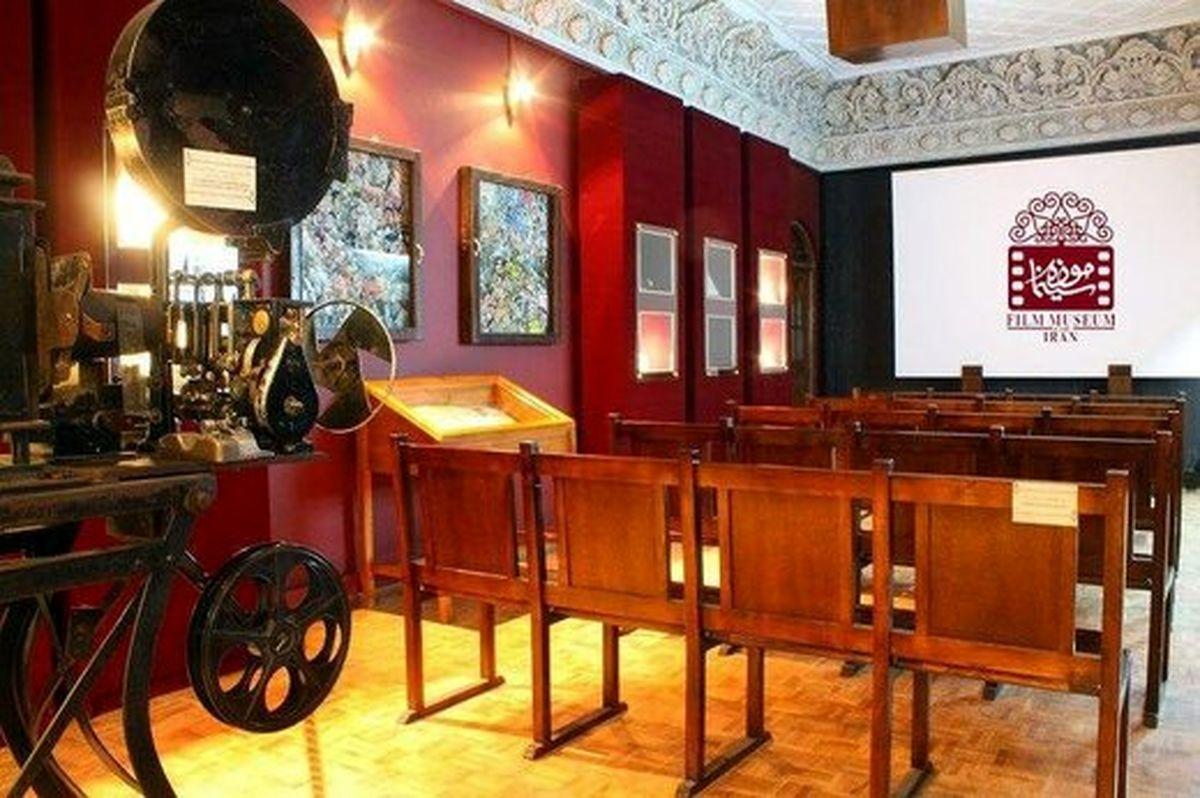 تالارهای موزه سینمای ایران باز شد