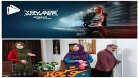 زمان پخش سریال بوتیمار با بازی مرجانه گلچین و حمید لولایی