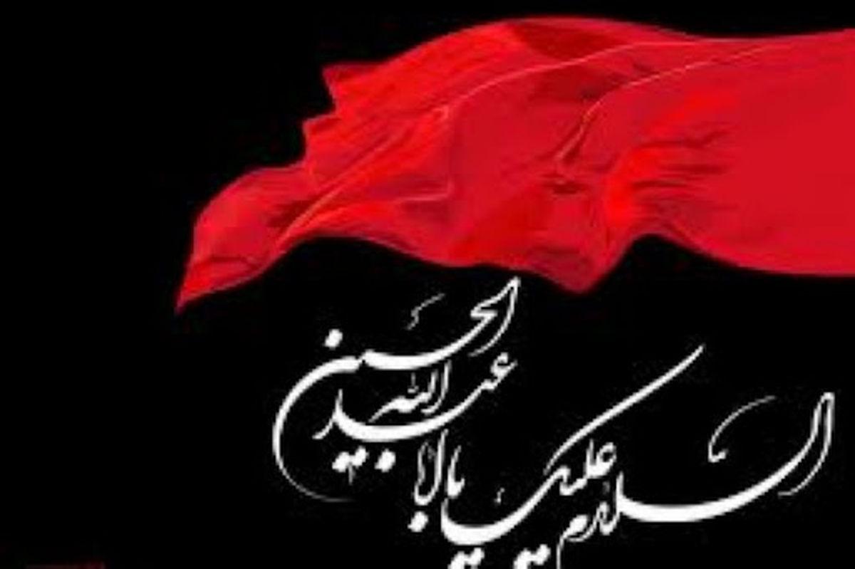 نوحه از فضای آسمان بوی شهیدان آید حسین فخری
