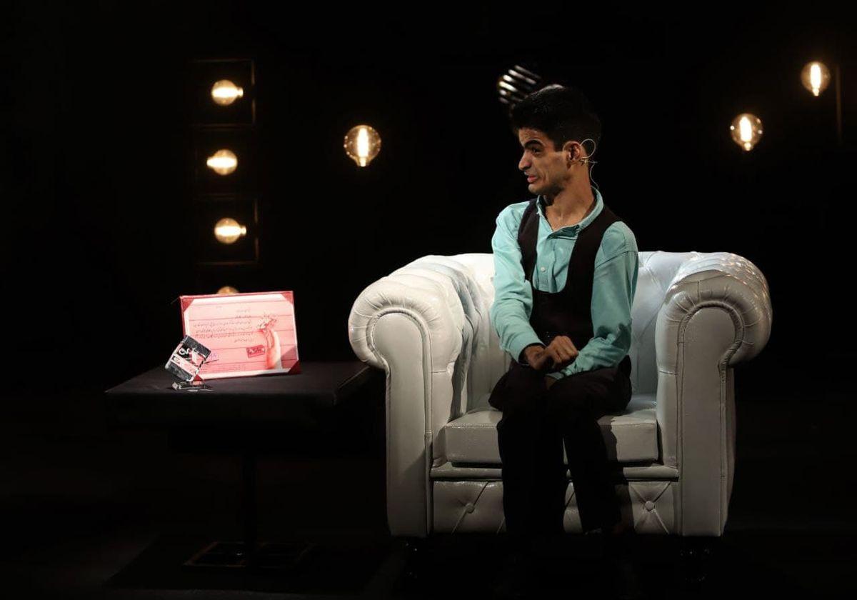 نجات پسر معلول از کارهای خلاف با تئاتردرمانی