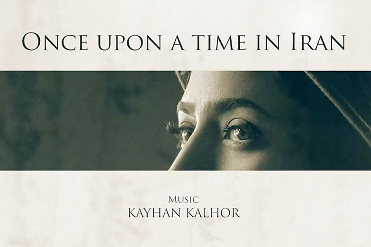 دانلود موسیقی سریال «خاتون»، اثر کیهان کلهر