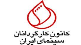 اعتراض رسمی به دستاندازی صداوسیما به تولیدات نمایش خانگی