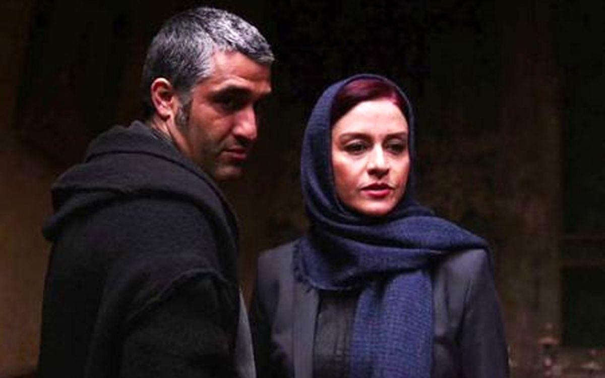 سیلی مریلا زارعی به پژمان جمشیدی در فیلم سوءتفاهم