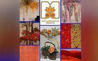 نگاهی به ۷ اثر پاییزی از هنرمندان ایرانی