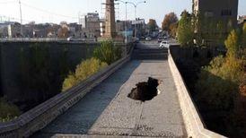 پل تاریخی خاتون کرج ریزش کرد + تصاویر و پیامدهای خطرناک آن