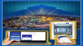 بانک صادرات ایران، آماده دریافت نذورات و کمک به بازسازی عتبات عالیات