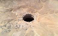 کشف افسانههایی اسرارآمیز در چاه برهوت/ ورود به زندان اجنه