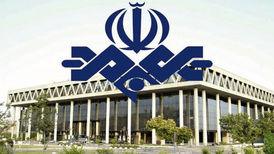 سبک خاص صداوسیما در وارونه جلوه دادن حوادث ایران