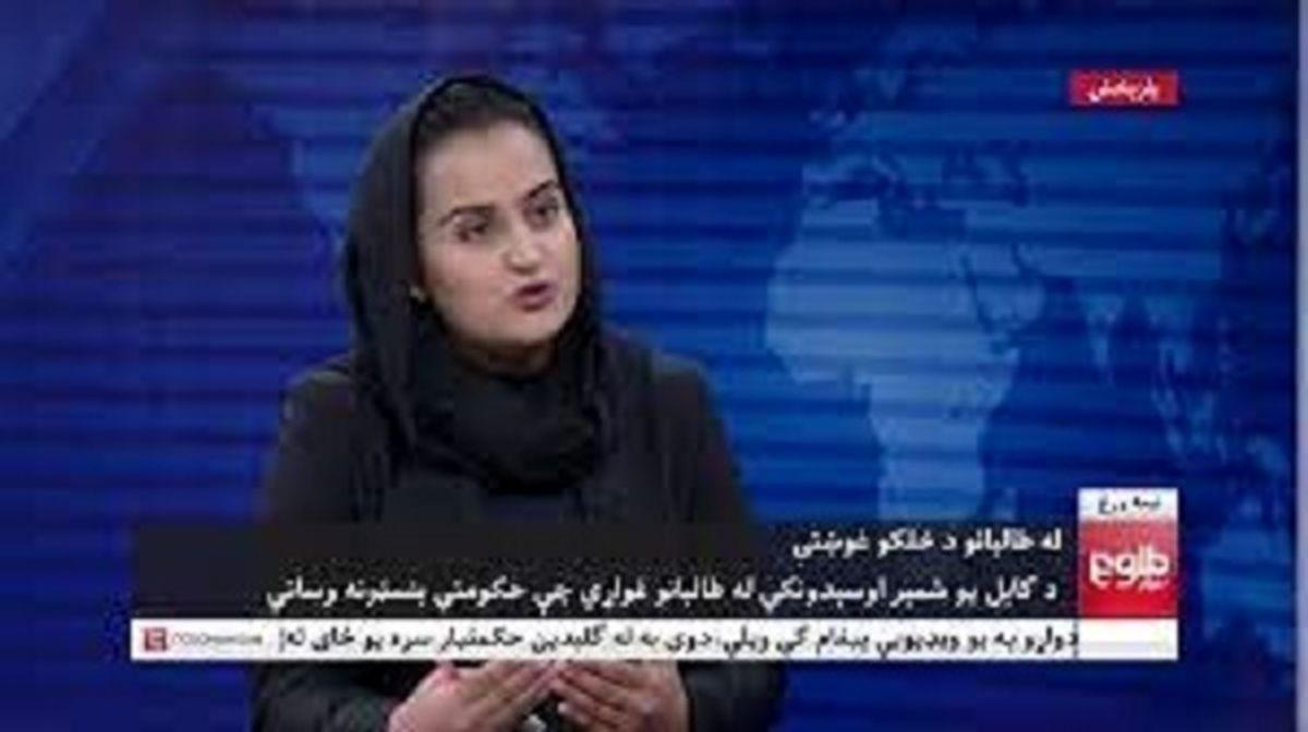 مجری معروفِ زن افغانستان از کشور فرار کرد + عکس
