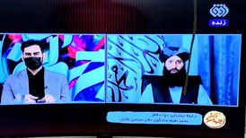 شبکه افق؛ فاکتور سیاسیکاری از جیب ملت