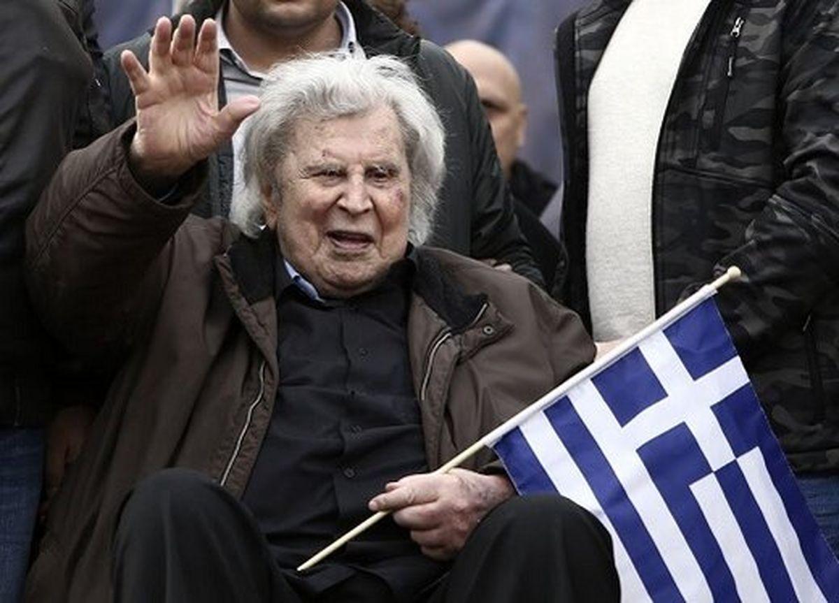 میکیس تئودوراکیس، آهنگساز زوربای یونانی درگذشت